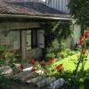 Mini-gîte / Chambre d'Hôtes «Les Acacias»